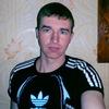 Maxim Bosykh