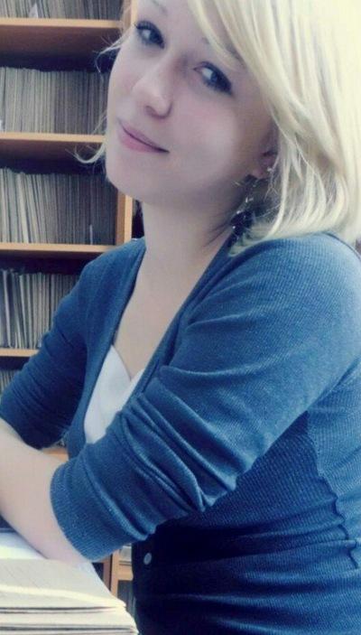 Дарья Фадеева, 7 января 1995, Шадринск, id89905045