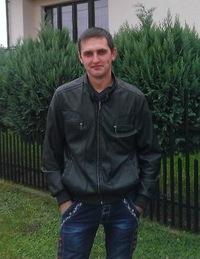 Олег Єрега, 18 августа 1990, Донецк, id186026803