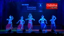 Jagannath Mangalam - Odissi Dance - Gunjan Dance Academy - Indian Classical Dance