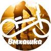 BMX ресурс BMXASHKA
