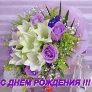 з днем рождения!!!!!