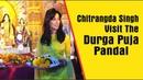 Chitrangda Singh Visits Durga Puja Pandal Baazaar Chitrangada Singh Interview