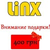 Linx - Apple, iPhone, iPad и Jawbone.