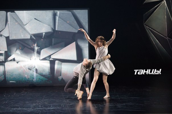 битва сезонов Танцев на ТНт