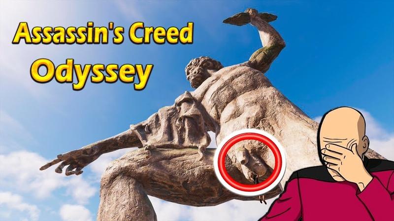 Assassin's Creed Odyssey - ПРОХОЖДЕНИЕ ЗА КАССАНДРУ СТАТУЯ ЗЕВСА