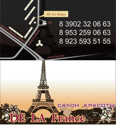 De-La-France De-La-France, 1 сентября , Абакан, id190710306