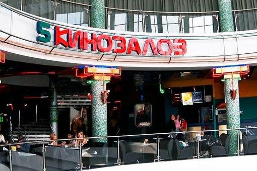 Кинотеатр Каро 5 на Дыбенко