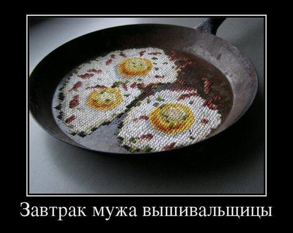 I love ФЕНЕЧКИ!