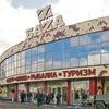 Торговый центр База | Новосибирск