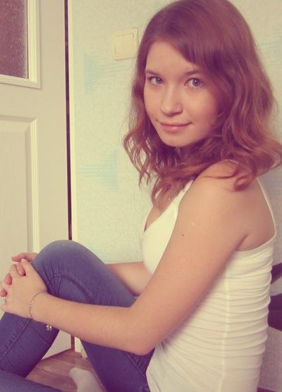 Диана Гибадуллина, 9 июня 1995, Тернополь, id27519378