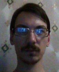 Евгений Рылёв, 22 января , Борисоглебск, id62984337