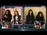 I Can See Your Voice 5 180420 Episode 12