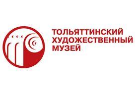 Тольяттинский художественный Музей (Отдел современного искусства)