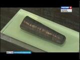 ГТРК СЛАВИЯ Археологический музей Антоново НовГУ 09 11 18