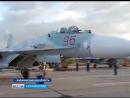 Лётчики морской авиации Балтфлота применили на учениях опыт, полученный в Сирии