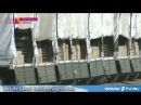 3 Humanitäre Hilfe aus Russland – Russische Tagesschau 18.09.2014