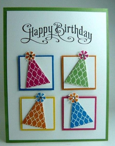 Легкие открытки на день рождения