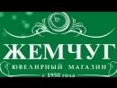 Новинки! Лимонные обручальные кольца! В ювелирном свадебном салоне ЖЕМЧУГ - Оренбург, Кирова, 30 в продаже 297 видов уникальны