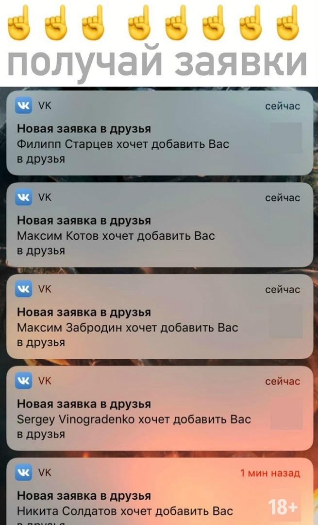 vk.com/belovme228 - рекомендую🔞✔