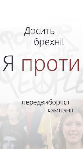 фото из альбома Yevgeniy Osipov №5
