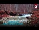 Бурульча река равнины рождённая в горах