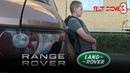 Тест-драйв от Юрьевича 5 сезон III Land Rover Range Rover Evoque TD4