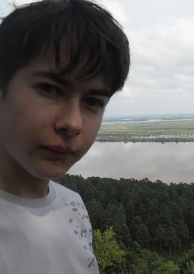 Сергей Волков, 3 декабря 1996, Свободный, id184237776