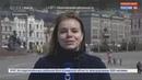 Новости на Россия 24 • Дальний Восток празднует Пасху