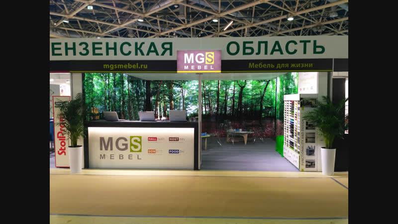 MGS Mebel - Мебель-2018 Экспоцентр