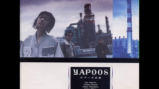 Yapoos - 肉屋のように