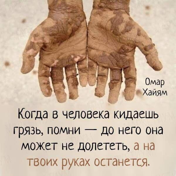 https://pp.userapi.com/c635103/v635103543/8694/6u2NbdfiaLo.jpg