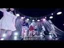 アンジュルム『大器晩成』 (ANGERME[A Late Bloomer]) (Promotion edit(New Ver.))