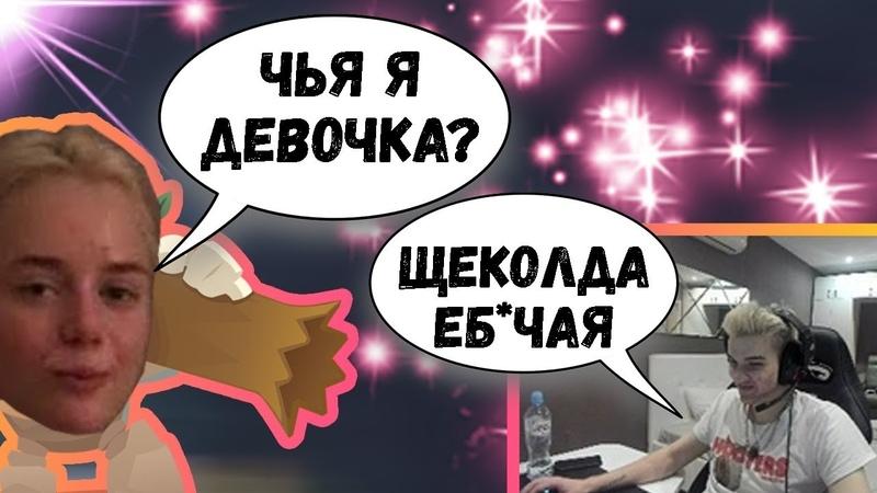 АЛОХА ОСАДИЛ ГТФОБАЕ НА ТИНИ ТОП МОМЕНТЫ ДОТА 2
