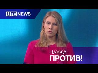 LifeStart  В Госдуме начали рассматривать проект бюджета на 2016 год
