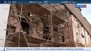 Новости на Россия 24 • Ретроспектива Фриды Кало, новый облик Коляда-центра, выставка Че Гевары в сарае