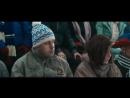Сцена из фильма Лёд - Лететь..mp4