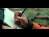 Владимир Макаров - За туманом
