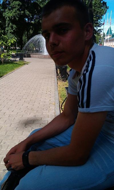 Роман Паршин, 7 мая 1994, Верхняя Хава, id131833064
