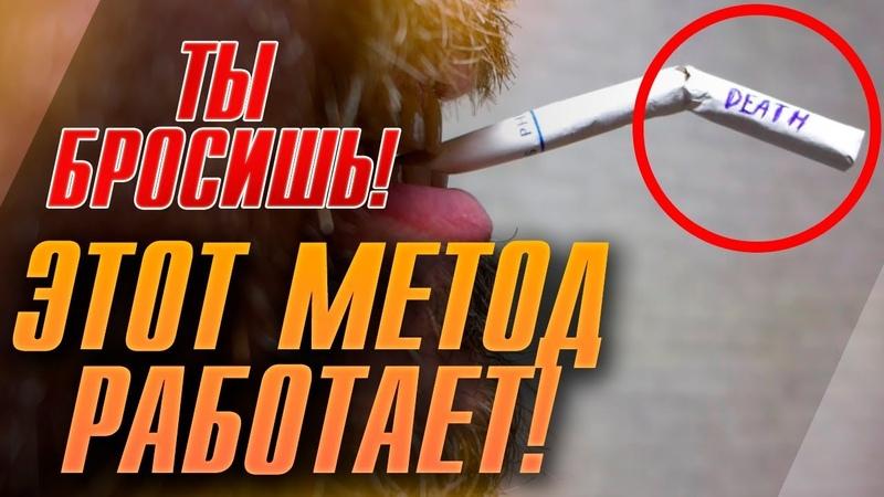 Аллен Карр легкий способ бросить курить. Как бросить курить НАВСЕГДА? ТИХИЙ Я БРОСИЛ КУРИТЬ