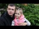 Павел Отношения в семье Системно векторная психология Юрий Бурлан 1