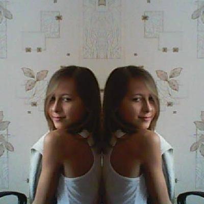 Аня Пугач, 18 января , Борзна, id169512773