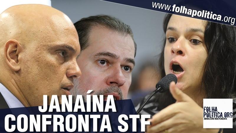URGENTE Janaína Paschoal se levanta contra Toffoli e Moraes STF faz discurso histórico e alerta
