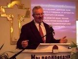 Бог ищет нас проповедь Стефан Таран