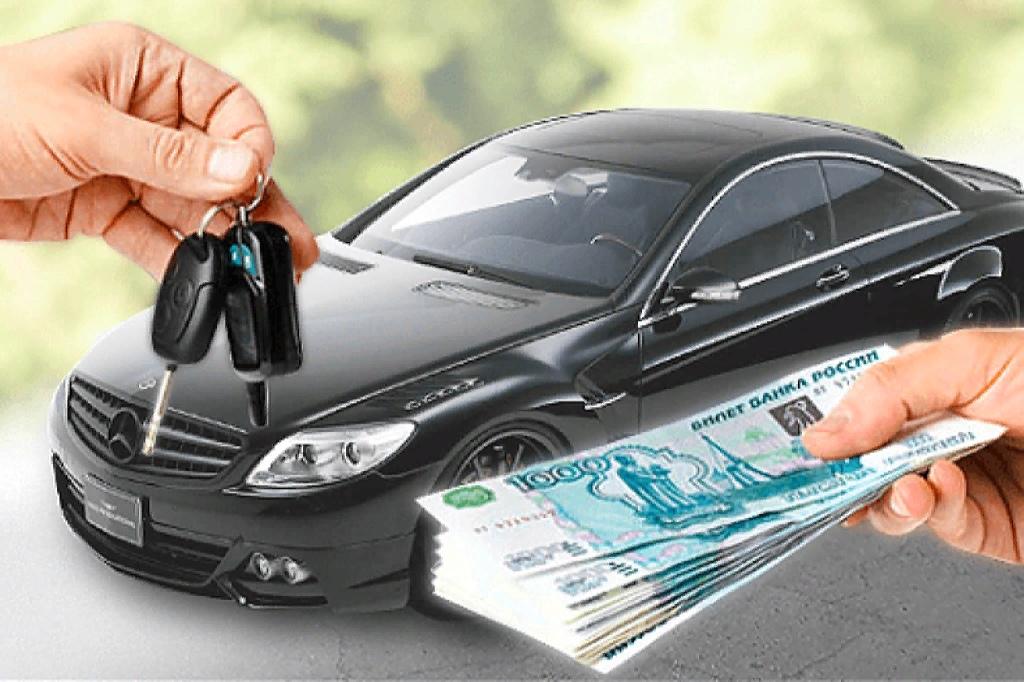 Картинки купля продажа авто