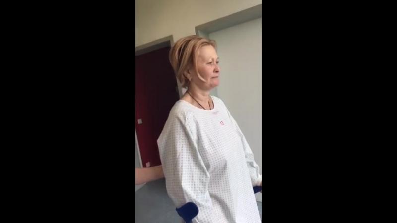 Первые дни после эндопротезирования тазобедренного сустава в Германии