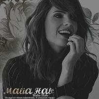 Malia Hale фото