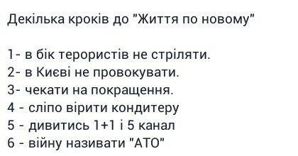 """""""Блок Петра Порошенко"""" задекларировал более 100 млн гривен доходов - Цензор.НЕТ 4890"""