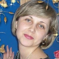 Юлия Артемьева