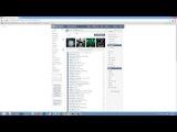 Как скачать музыку c Вконтакте?